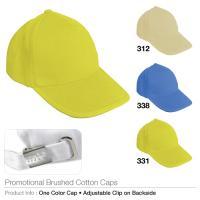 Promotional brushed cotton cap  (bcc-331)