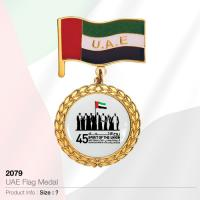 UAE Flag Medals (2079)