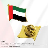 Uae flag pin (backside with butterfly clip)- 2092