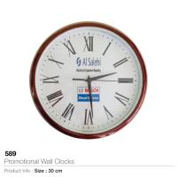 Promotional Wall Clocks  (589)