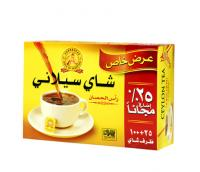 Ceyleon Tea - Black Tea in Tea Bags