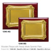 Wooden Plaque with Ready Made Spanish Plate 1240-AG-BG