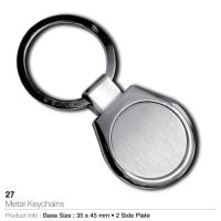 Metal keychain-27