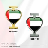 I Love UAE Badges- NDB-14