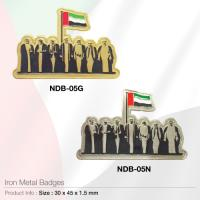 Iron Metal-Badges- NDB-05
