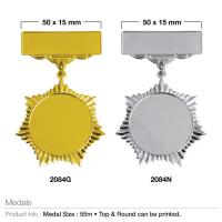 Custom Made Medals-2084