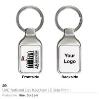 Uae national day keychains- 2 sided print
