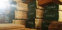 Timber_4