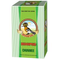 HOOPOE 9367 Chinese Green Tea Chunmee