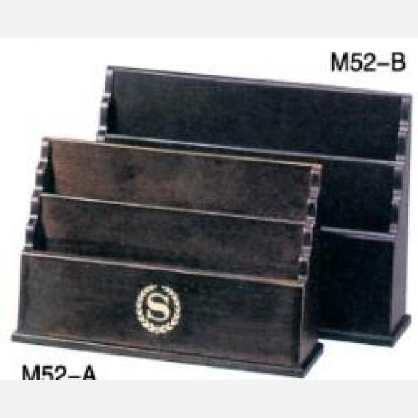 Brochure rack ( zm52-b )