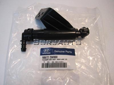 Drive RH headlight wipers-986722W000_2