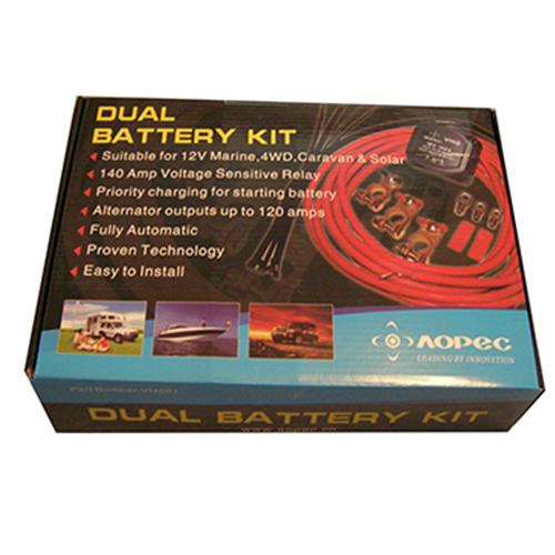Dual battery kit dbk-12b