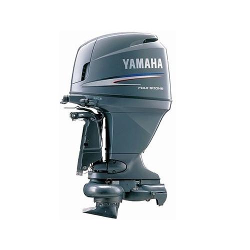 Yamaha  marine outboards motors - e75 bmhdl