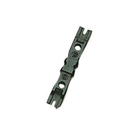5pk-14b : spare blade