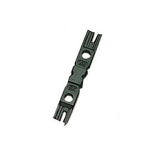 5pk-14bk : spare blade