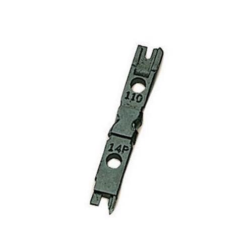 5pk-14p : spare blade