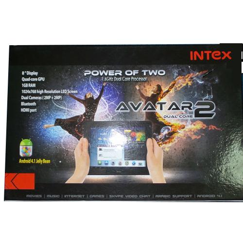 Intex avatar