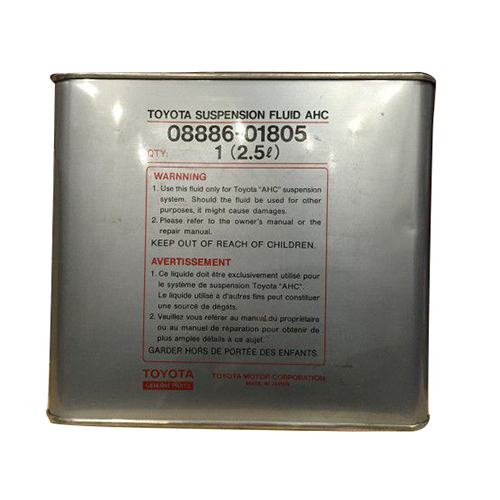 Oem toyota 08886-01805 suspension fluid