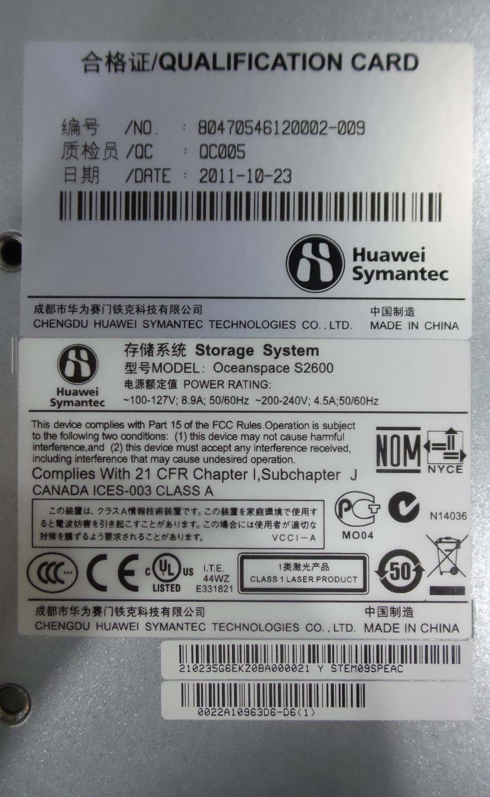 Huawei Storage Symantec Oceanspace S2600 12x 2TB 0231G520 + software + license_7