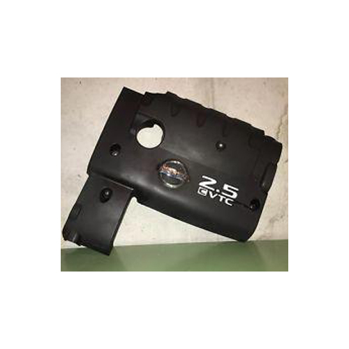 Nissan 14041-JA10B Altima Engine Appearance Cover-Engine Cover_3