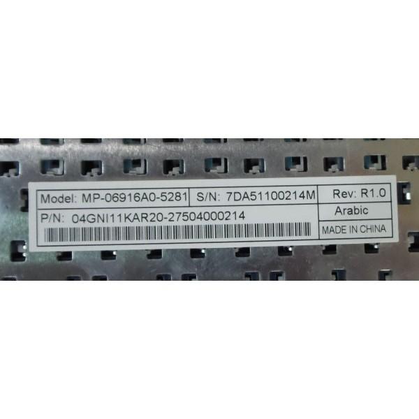 Asus F3 F3E F3Jc F3Jm F3S F3U Keyboard MP-06916SU-5282_3