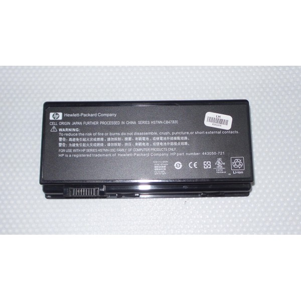 Original hp battery series hstnn-cb47 part no.: 443050-721