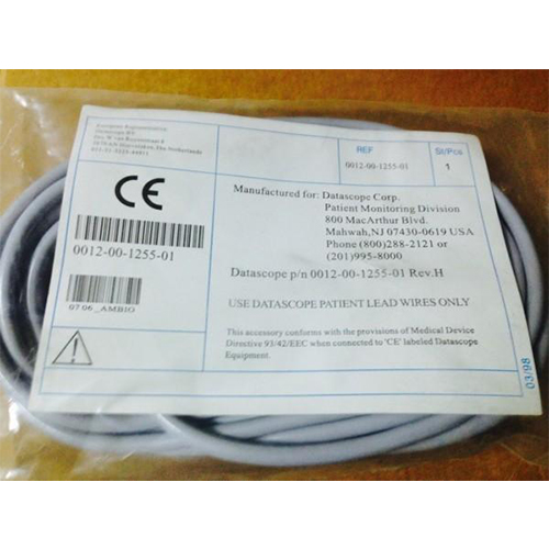 Lot of 5 cables of datascope 0012-00-1255-01 ecg trunk cable