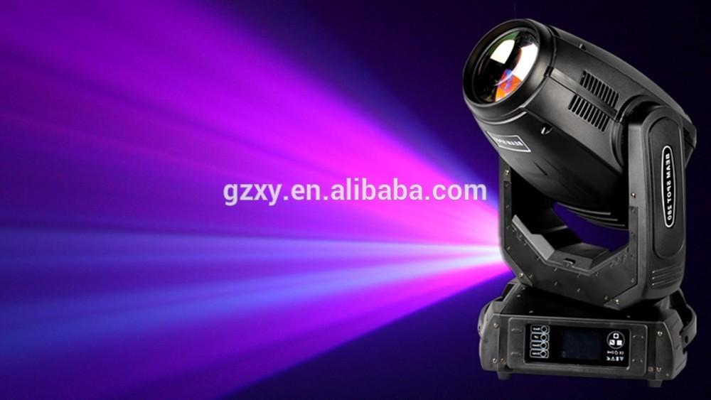 XY-280 280W BEAN SPOT WASH MOVING HEAD LIGHT_3