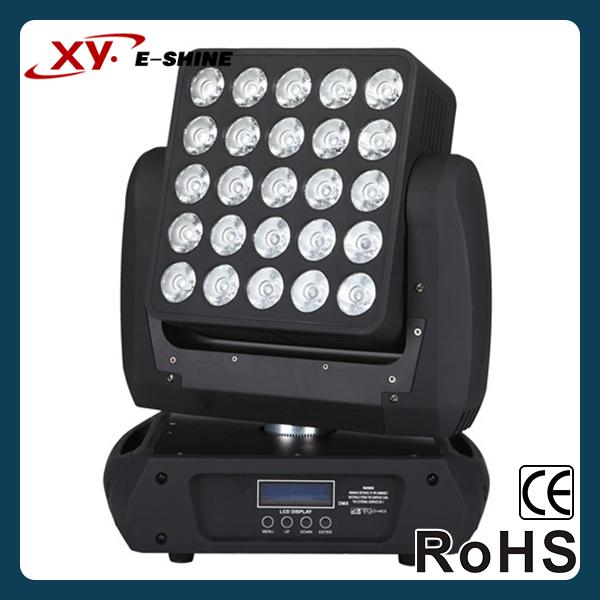 E-SHINE XY-W2512 5*5 MOVING HEAD MATRIX_2