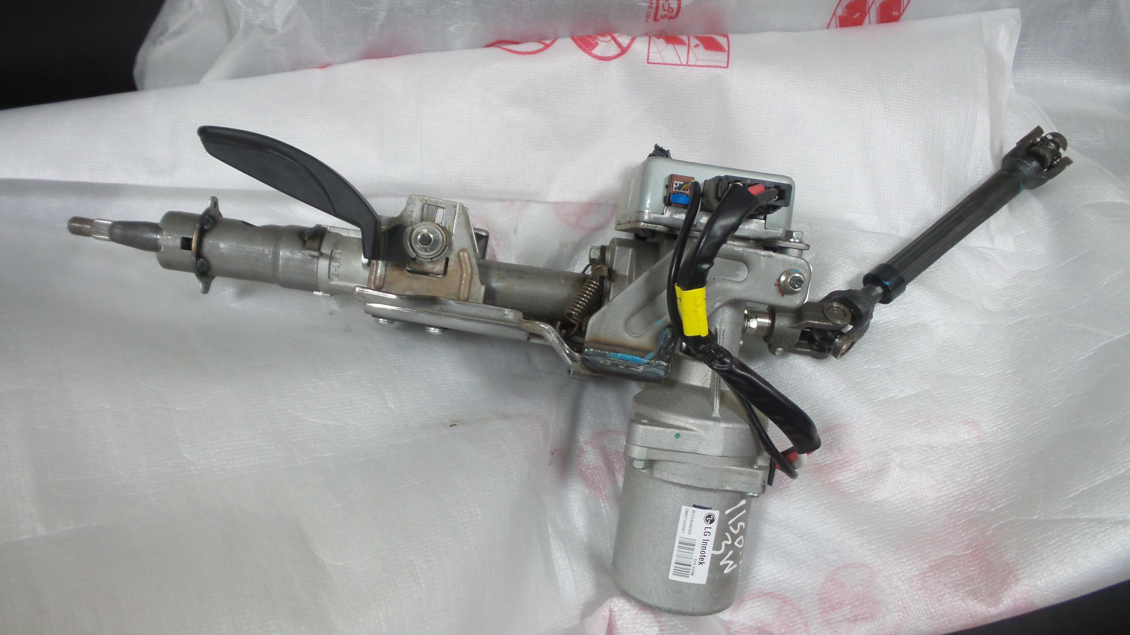 Kia sportage steering motor assembly