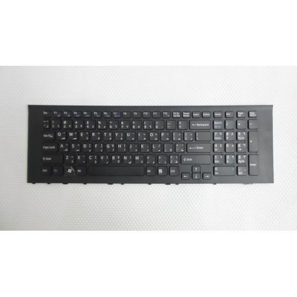 New Keyboard for Sony Vaio PN: 148971851 V116646G AR_2