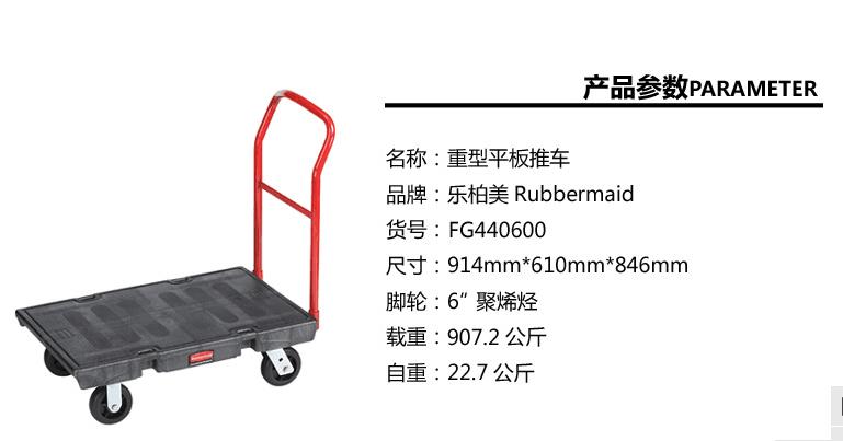 Multipurpose heavy carts