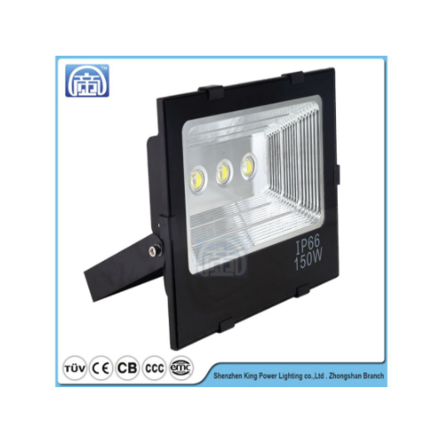 Integrated led waterproof outdoor led flood light