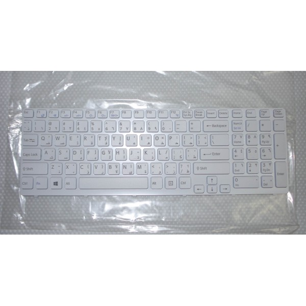 New Keyboard for Sony Vaio PN: 149093711SA_2