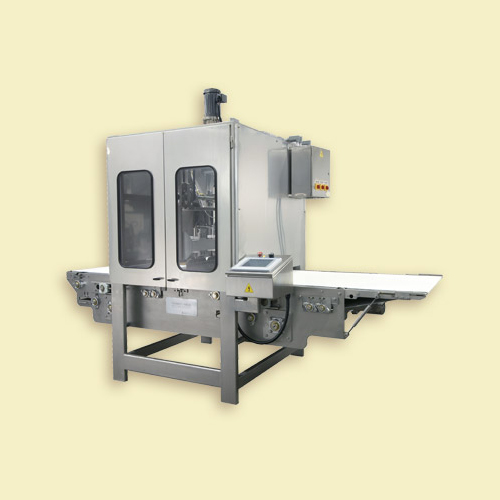 Ultrasonic guillotine cutter