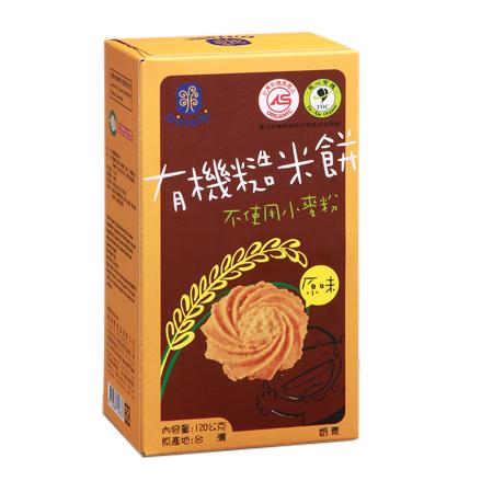 Organic brown rice cookies - original