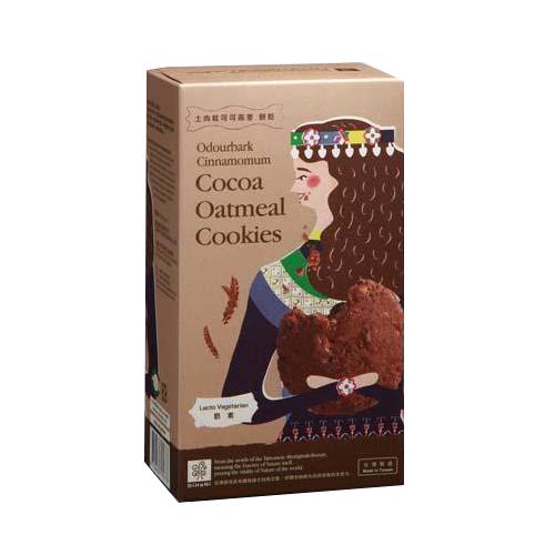 Dihani cinnamon cocoa oatmeal cookies