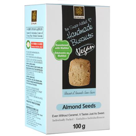 Almond seeds cookies