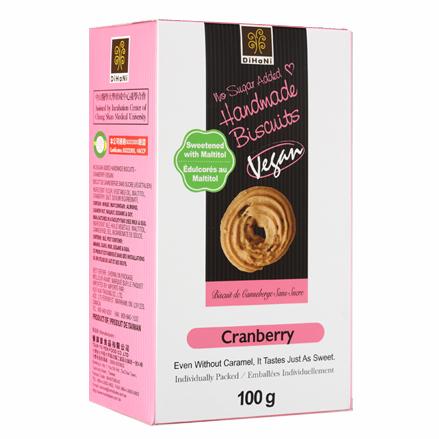 Cranberry biscuits