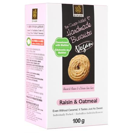 Raisin & oatmeal biscuits