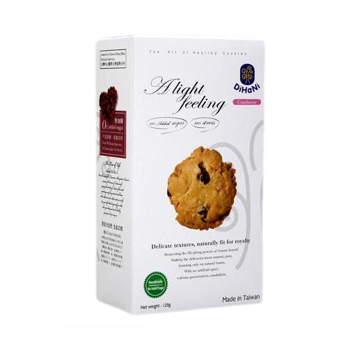 Dihani cranberry cookie