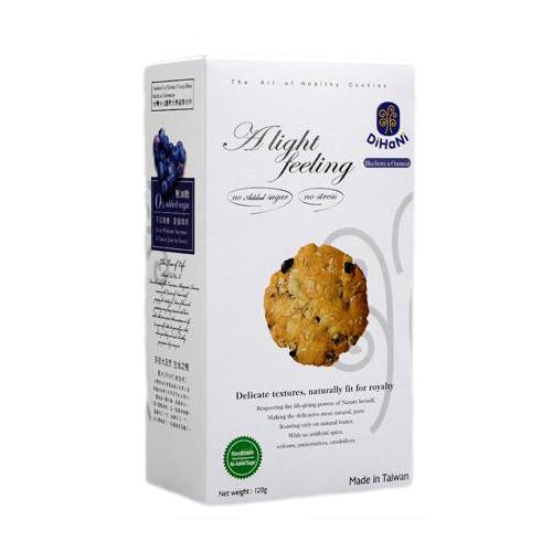 Dihani blueberry & oatmeal cookies