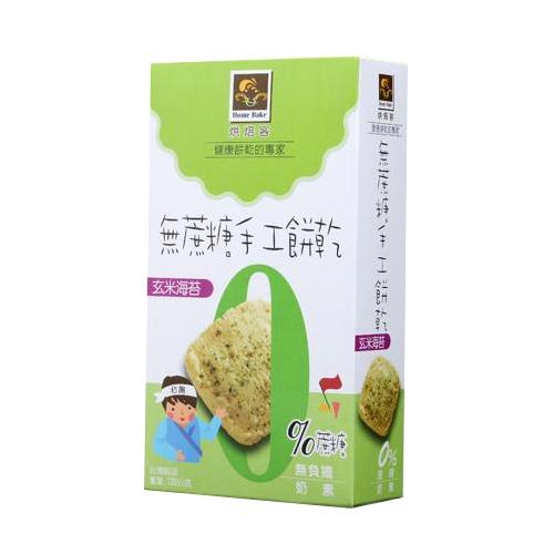 Brown Rice & Seaweed Cookies_2