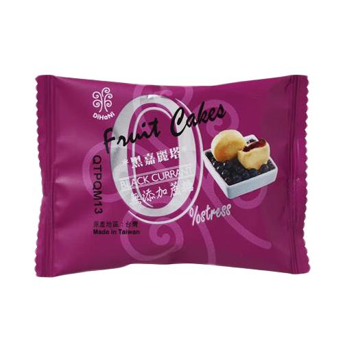 Dihani Fruit Cakes - Black Currant_3