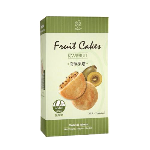 Dihani Fruit Cakes - Kiwifruit_2