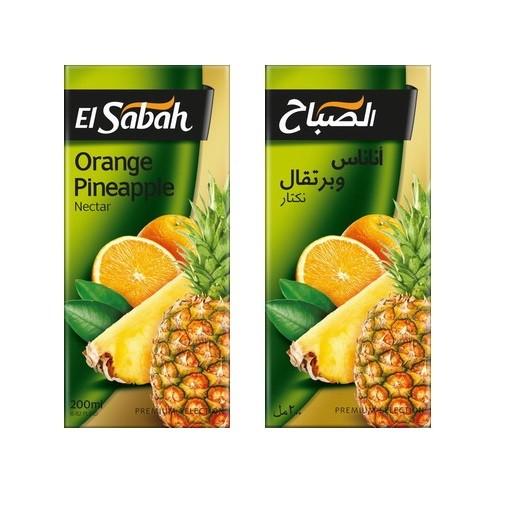 Pineapple Juice 200ml_2