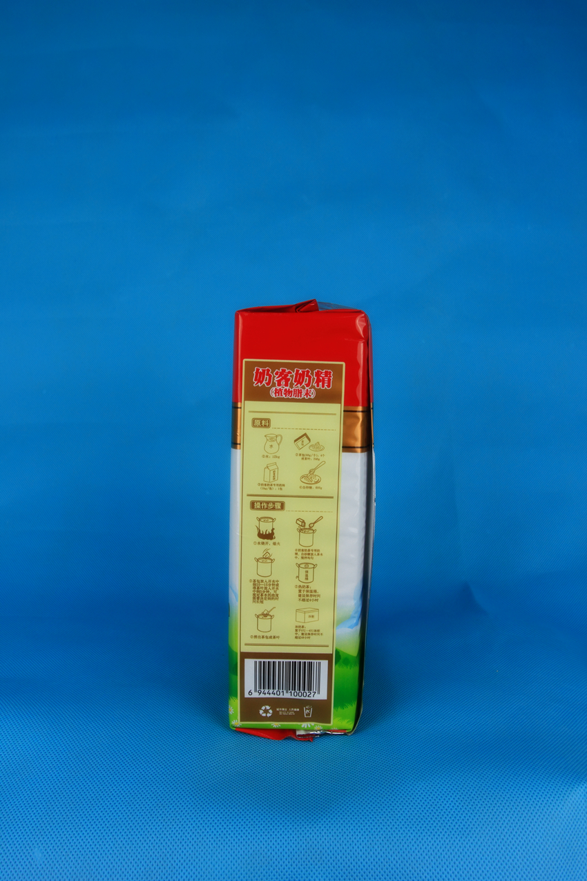 Non Dairy Creamer -Naike Brand_3