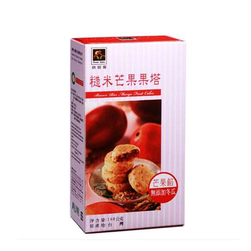 Brown Rice Mango Fruit Cakes_3