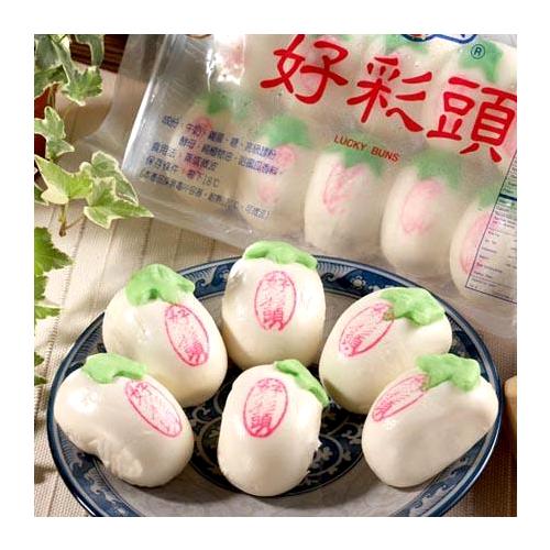 Radish shaped with sweet cream bun