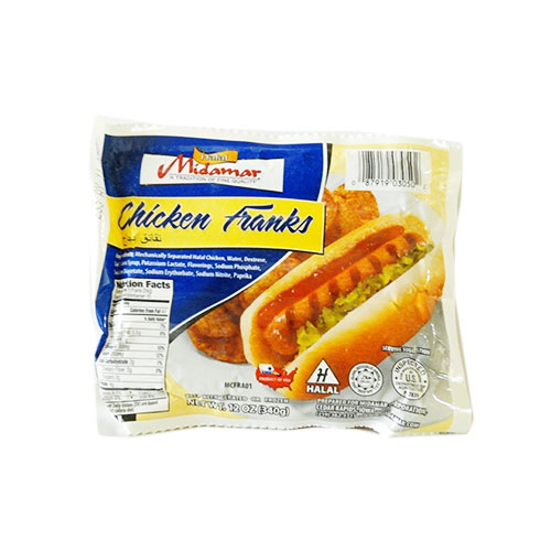 Halal Chicken Frankfurters* (10 - 1.2oz )_2